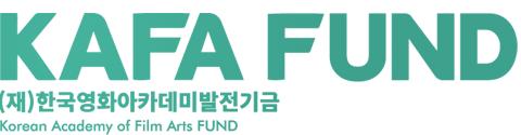 kafafund_logo.png